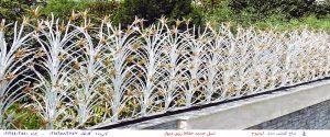 حفاظ روی دیوار شاخ گوزنی مدل لیلیوم اسلایدر