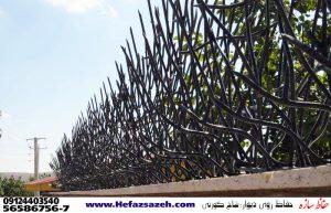 حفاظ روی دیوار مدل شاخ گوزنی